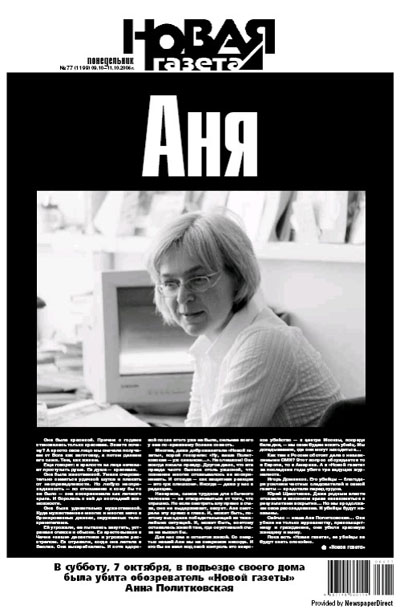 Novaya Gazeta Cover commemorating their journalist Anna Polytovskaya, who died 7 October eight years ago.