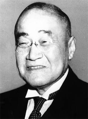 Yoshida Shigeru, the wise post-war Prime Minister of Japan.