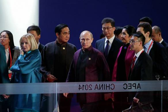 An odd man out in the APEC crowd