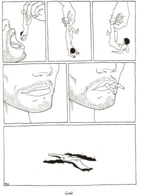 """Reem: """"Thorn,"""" Tuk-Tuk 7, pp. 38"""