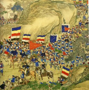 Suppression_of_the_Taiping_Rebellion