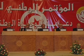 Tunisian National Dialogue in October 2012. Photo: Magharebia